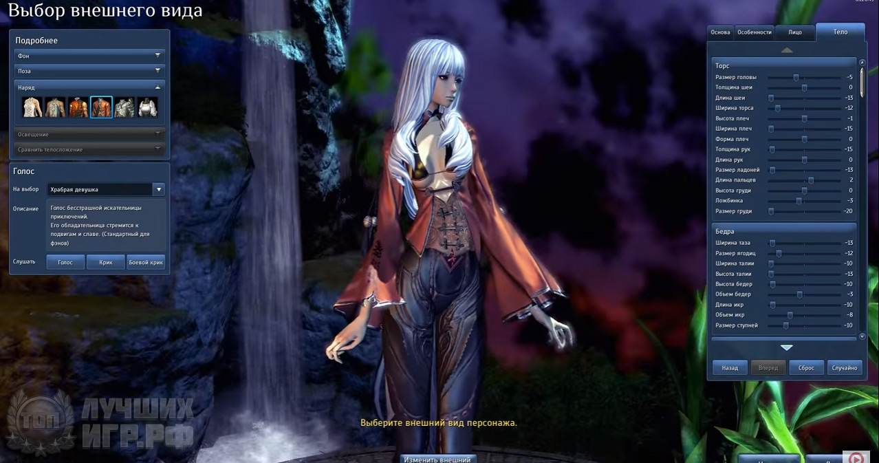 blade_and_soul_06