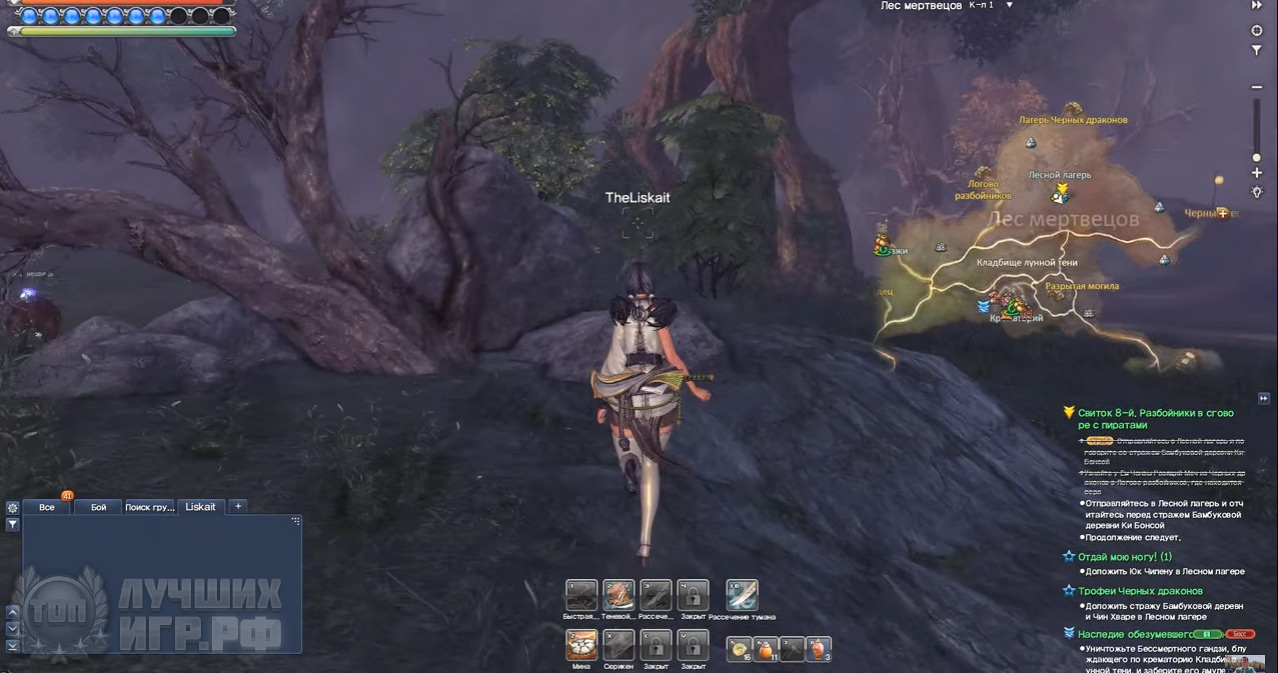 blade_and_soul_07