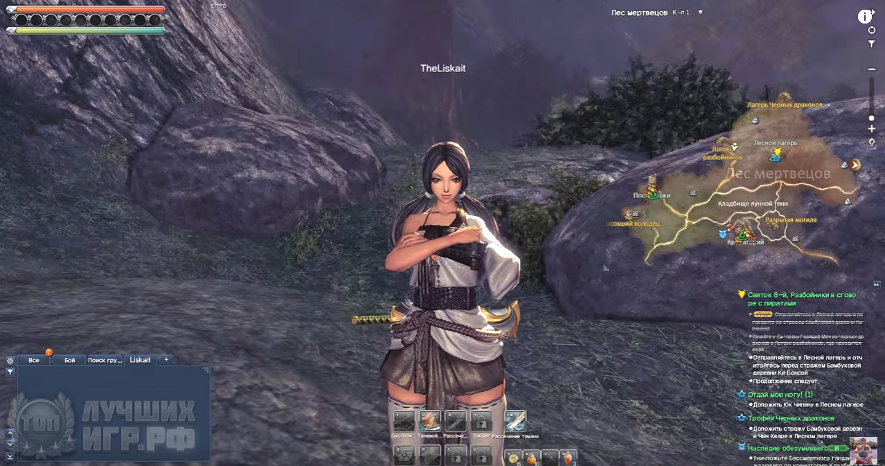 blade_and_soul_08