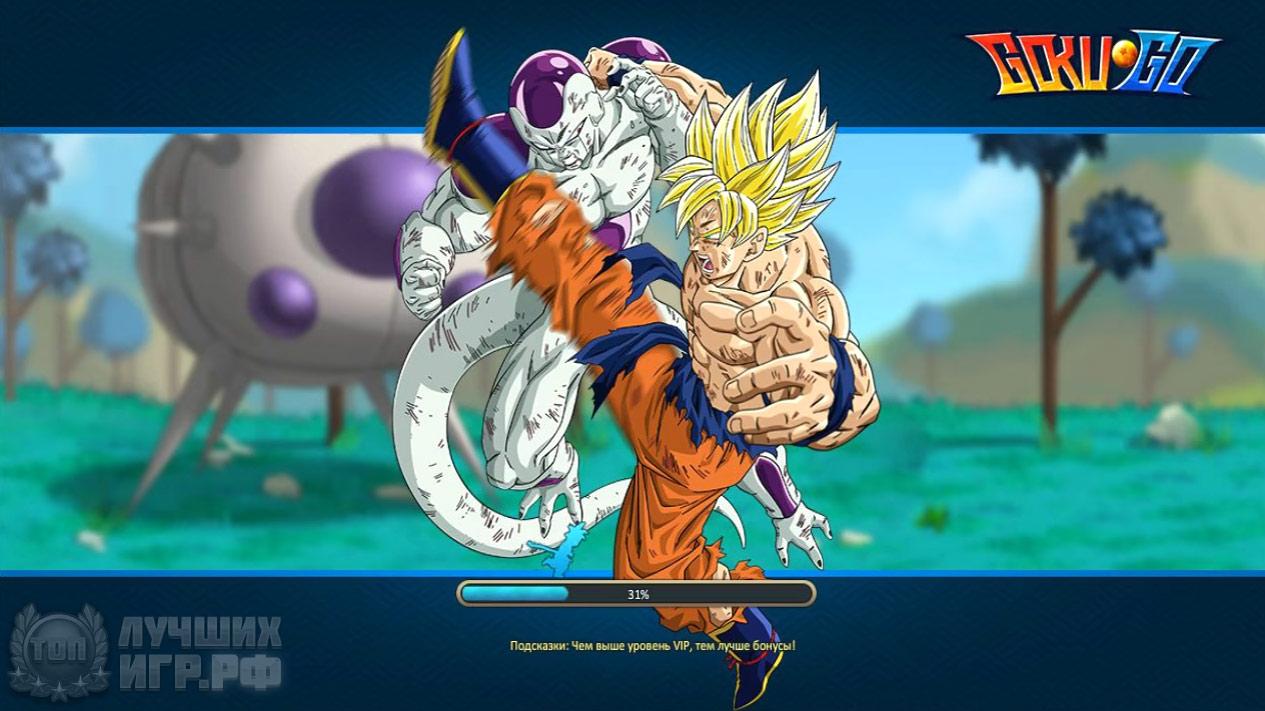 Goku GO 05