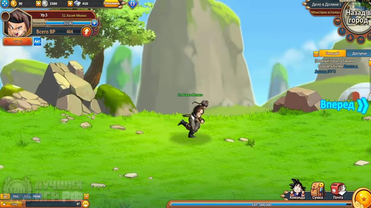 Goku GO 06