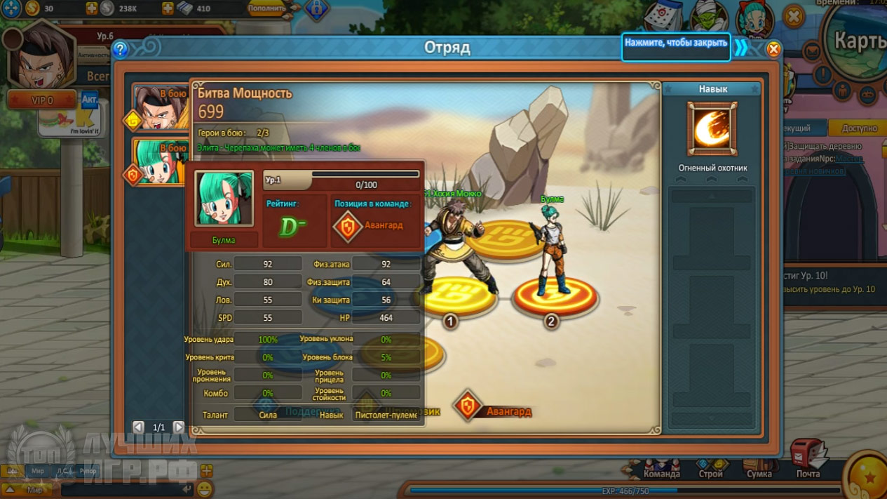 Goku GO 07