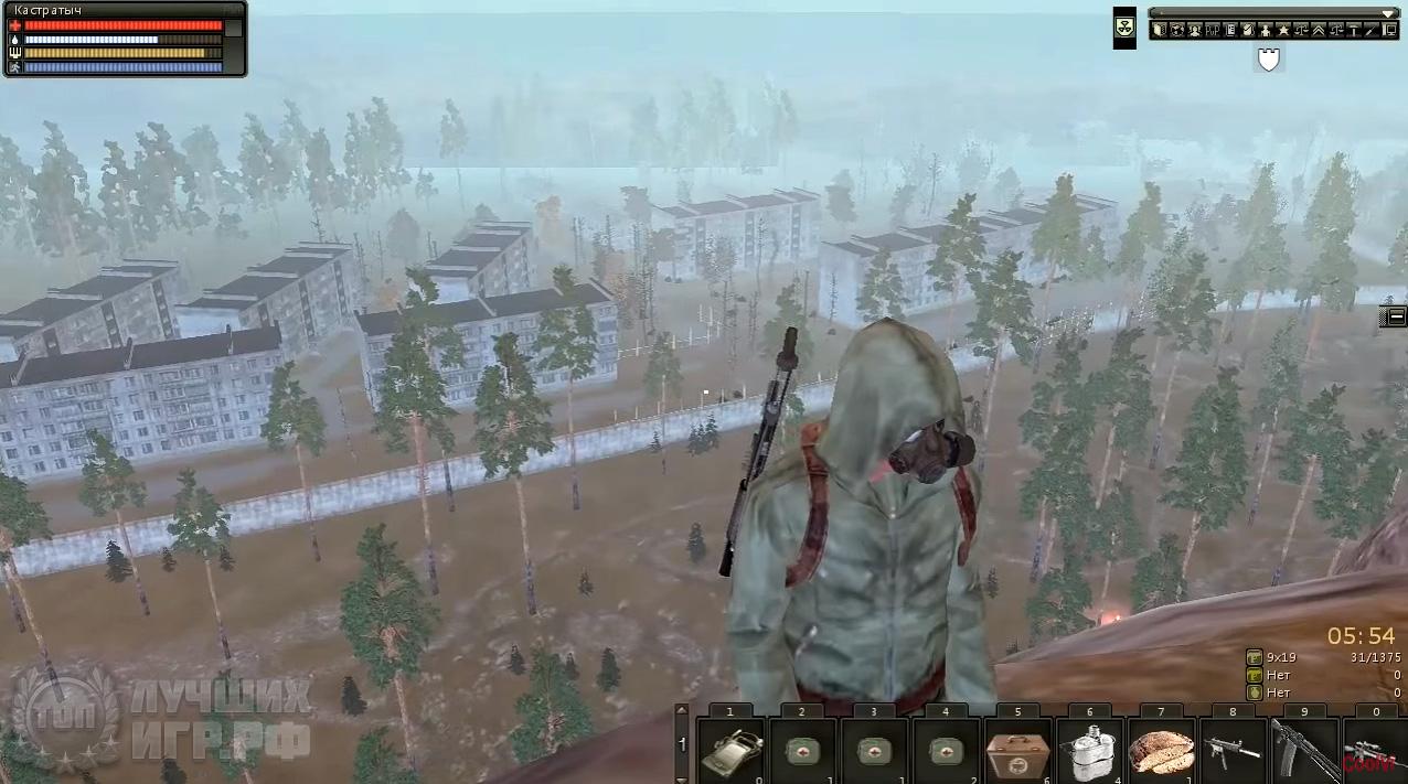 Stalker Online 01
