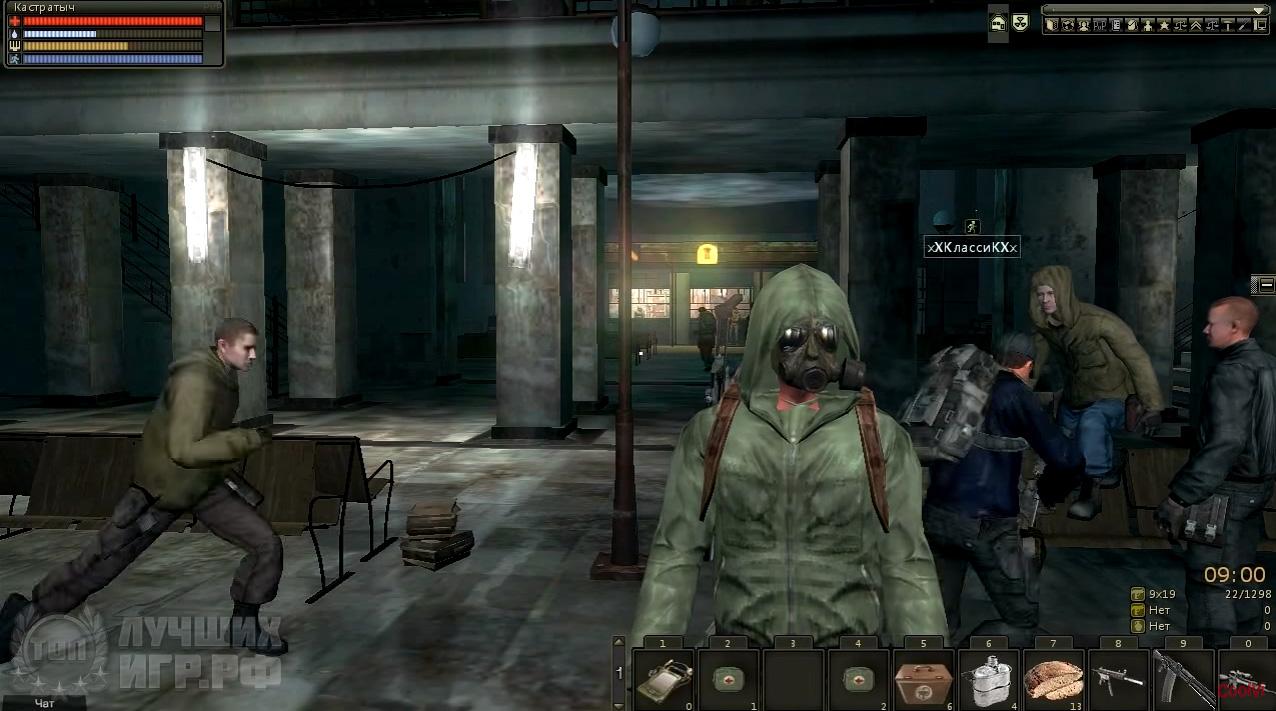 Stalker Online 04