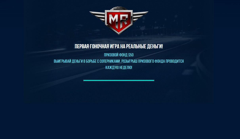 Money_Racing_01