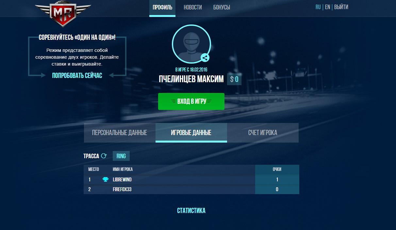 Money_Racing_05