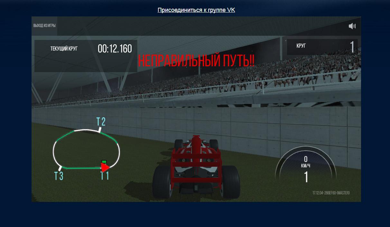 Money_Racing_06
