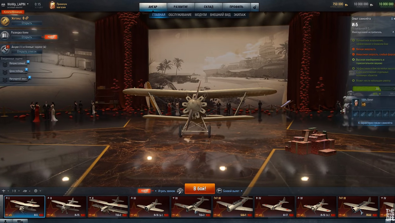 World of Warplanes 01