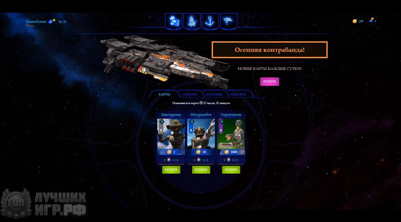 Scrambled Galaxy 02