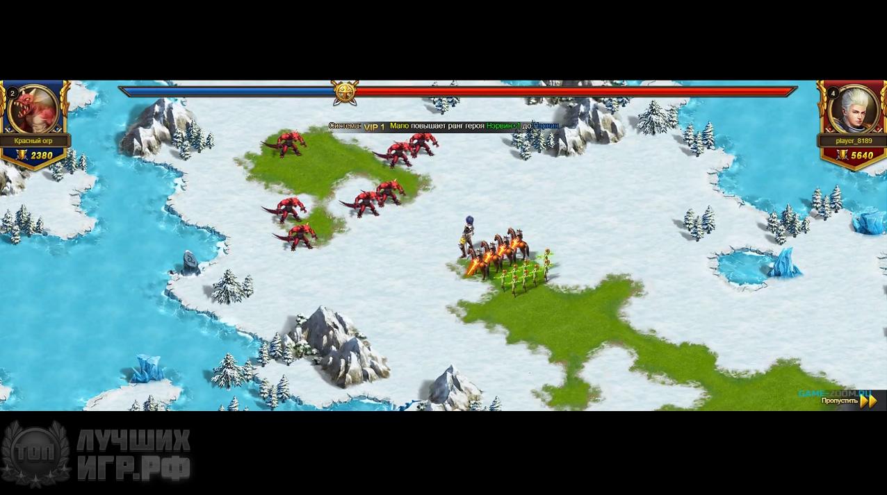 игра Гнездо Дракона 04