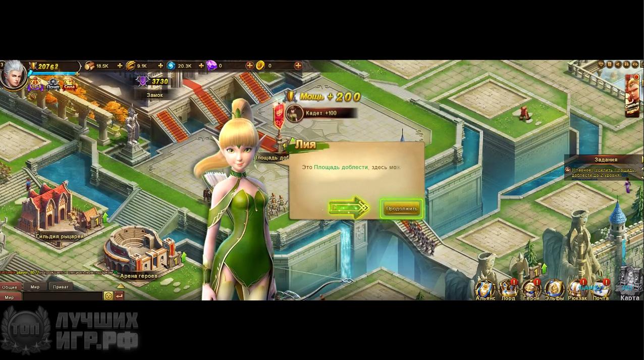 игра Гнездо Дракона 06