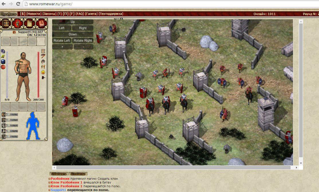 rome war 06